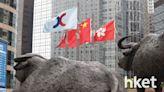 投資理財周刊 - 【新股IPO熱潮】今年將有逾10隻中概股回港籌千億 港交所趁低收集(附IPO潛在名單)(第二版) - 香港經濟日報 - 投資頻道 - 即時行情 - D210408