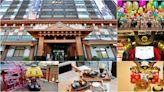 桃園龍潭最新觀光工廠~手信霧隱城,日本城設計風格,親子同遊、雨天備案好去處
