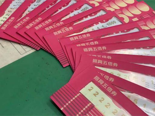 郵局周六加班助發五倍券 預約人數銳減近「三分之二」-台視新聞網