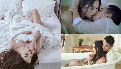 新MV浴缸中激吻 溫碧霞翻唱張敬軒金曲 - 娛樂放題 - 娛樂追擊