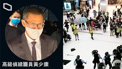 【7.14 新城市 】工人否認暴動受審 辯方:警方於「幫港出聲」及起底網搜尋被告資料 | 立場報道 | 立場新聞