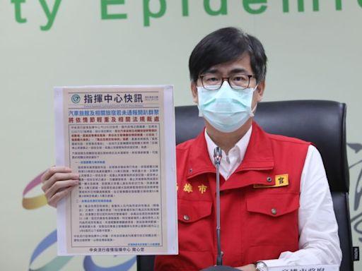 陳其邁:高雄疫情風險還是南北移動