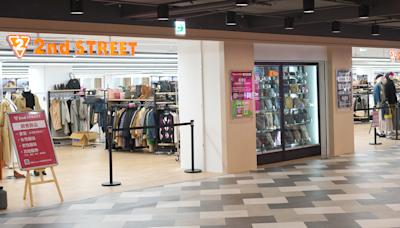 台灣人超瘋二手衣?日商攜手全聯在台開出230坪大店讓人逛到腳軟