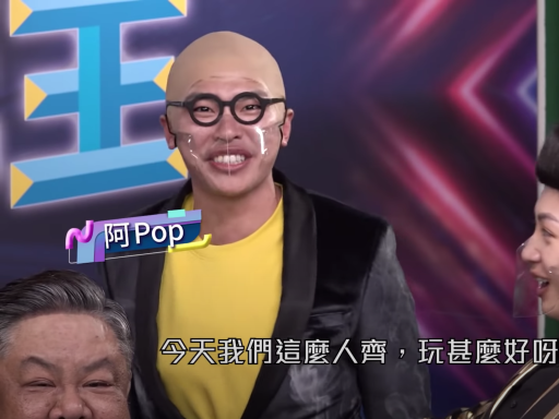 「試當真」新片疑似影射TVB《開心大綜藝》 游學修扮Bob獲真身公開大讚