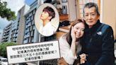 黃鴻升千萬故居被指出售 小鬼妹妹︰記者很有想像力 | 蘋果日報