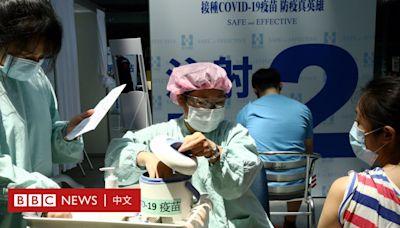 台灣高端新冠疫苗二期試驗結果出爐,三期仍沿用「免疫橋接」