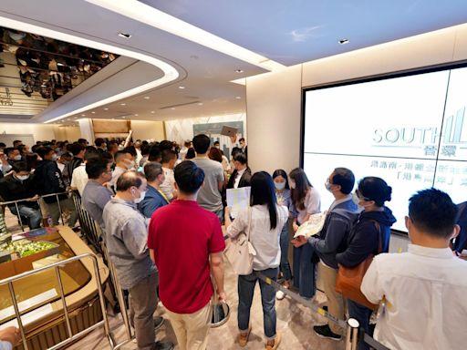 撻定離場|熱賣新盤晉環 兩單位撻定料遭殺定167萬元 | 蘋果日報