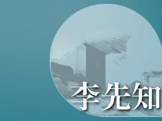聞風筆動:泛民政黨收DQ信即緊急開會 回覆口徑要視乎「罪狀」/文:李先知 - 20210803 - 觀點