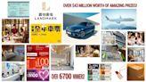 打疫苗抽獎 | 香港總商會抽獎懶人包 第二輪8月5獎品公布 現正接受登記 - 生活 POWER-UP
