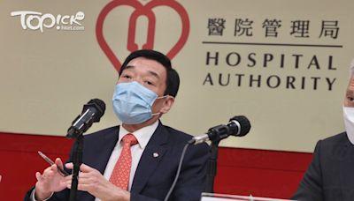 【挽留人手】 醫管局即日起延長退休年齡至65歲 新增副顧問護師職位起薪達5.9萬 - 香港經濟日報 - TOPick - 新聞 - 社會