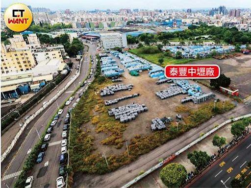 奪地搶泰豐4/南港代表頻出招 劍指市值200億4.4萬坪土地