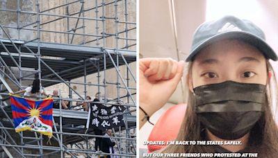 雅典衛城掛「光時」旗 邵嵐獲釋返美:同行3朋友仍被拘留