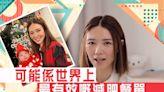 倪晨曦公開「瘦身餐單」:必定回味無窮!