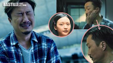 鄭中基零片酬拍《遺愛》籲勿放棄年輕人 預告被陳漢娜怒摑巴掌 | 娛圈事