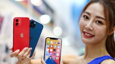 iPhone 13供應鏈 迎Q3旺季 - 工商時報