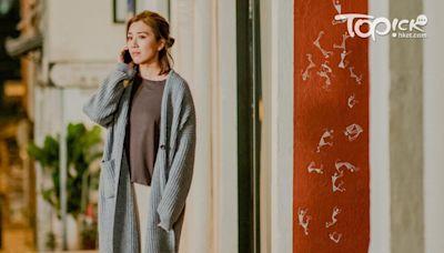 【把關者們大結局劇透】第26集劇情預告 佩欣決心跟海峰離婚 - 香港經濟日報 - TOPick - 娛樂