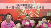 便民貼心服務 台南藏金閣買東西可以刷卡了