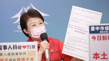 柯文哲嗆疫苗資訊不對等 盧秀燕:半月前已規劃「免搶、免預約」
