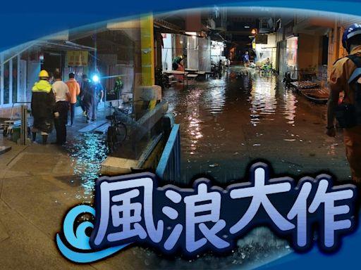 大澳水位曾錄3.26米 屋內浸過腳眼 批政府水閘無料到