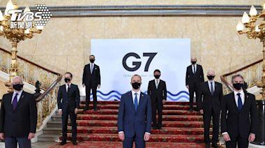 首度與美立場一致 G7歐洲成員支持臺海穩定