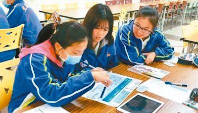 高中生搶觀摩學習歷程發表會 偏鄉學生從中「找自信」