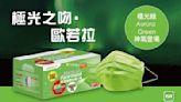 網友全暴動!萊潔最新「螢光綠」口罩要賣了 首波3萬盒準備開搶