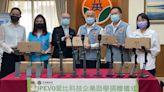 IPEVO捐贈330台教學攝影機給全台九縣市教育局
