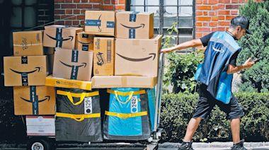 未賣或退回均丟棄 亞馬遜年毀數百萬貨 綠色和平斥浪費 籲立法阻止 | 蘋果日報