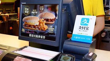 香港政府公佈透過八達通、支付寶等平台發放 5000 元電子消費券 - New MobileLife 流動日報