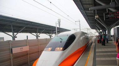 高鐵:三級警戒期間車票1年內可免費退票