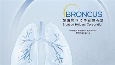 《新股表現》堃博醫療(02216.HK)開報18元 低上市價3.7%