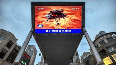 中國天問一號登陸火星 - 國際 - 自由時報電子報