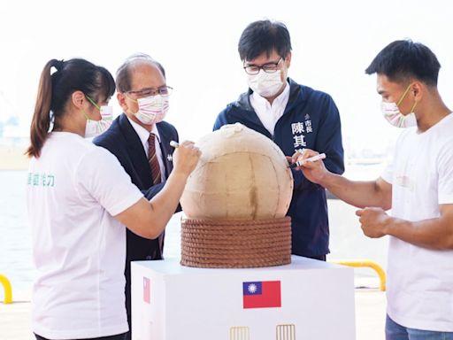 2021國慶焰火在高雄 游錫堃力邀台灣民眾 踴躍參與煙火晚會