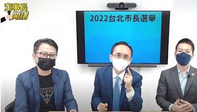 分析2022台北市長選舉戰況 吳子嘉預測:他當選沒問題