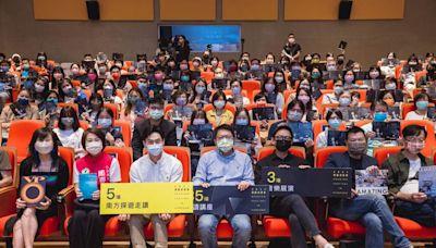 藝文大咖齊聚屏東揭序幕 為期5個月「南國漫讀節」開跑 - 工商時報