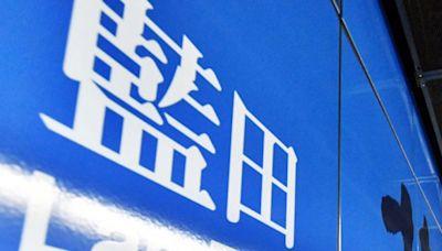 男子藍田站內偷拍女子 涉干犯窺淫罪被捕