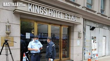 油麻地男子離奇倒斃酒店房內 頸及四肢有刀傷   社會事