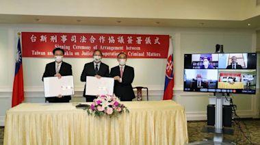 台灣與斯洛伐克今簽署「刑事司法合作協議」 強化共同打擊犯罪