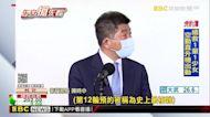 分流沒效果?!搶BNT預約平台塞爆「等10分鐘」