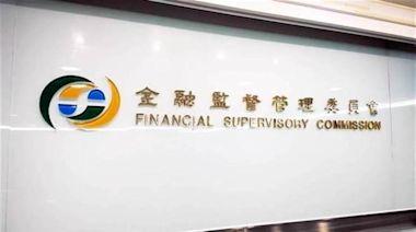 金融行動身分識別標準 第四季試辦 - 工商時報