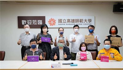 校友、企業家捐贈防疫物資 共襄盛舉為高師大安全把關