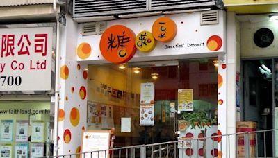 半山甜品店「糖痴豆」爆食物中毒 5男女中招屙嘔