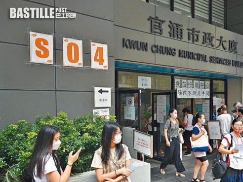 私家醫生指科興預約爆至八月底 診所打復必泰料限制較中心多 | 社會事