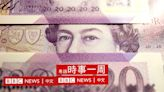數字貨幣當道,鈔票還有用嗎?(粵語)