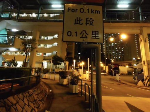 港男誤解路牌0.1公里為車速 問「咪標讀唔讀到」 網民圍攻:小學冇教?