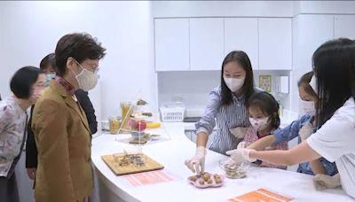 深水埗地區康健中心開幕 林鄭月娥:冀扭轉「重治療輕預防」