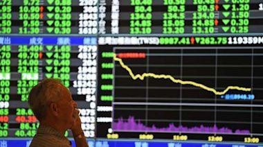 台股續殺232點 三大法人賣超261.04億元 外資4天狂砍近800億元 | Anue鉅亨 - 台股盤勢