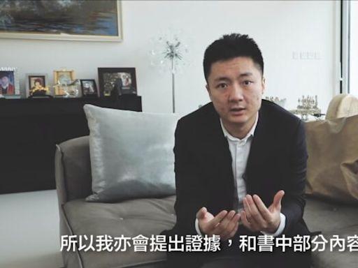 鍾培生誹謗官司勝訴 劉偉健需賠22萬港元