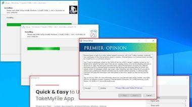 嚐鮮Win 11安裝檔卻踩雷 1.75GB滿滿廣告木馬病毒 | 蘋果新聞網 | 蘋果日報