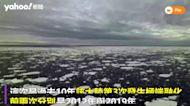 北半球發燒 格陵蘭單日融冰85億噸能讓佛州淹水5公分